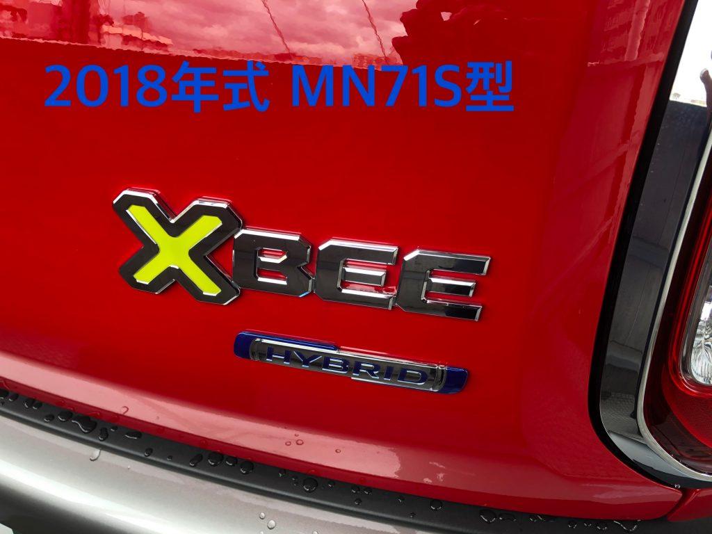XBEE(クロスビー) スマートキー追加登録