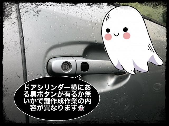 【20プリウス鍵紛失】運転席ドア