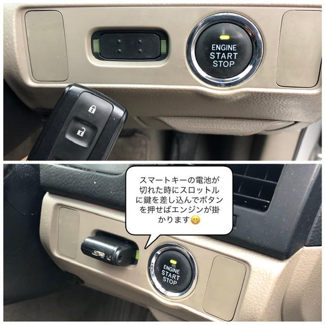 【マークX鍵紛失】スマートキー新規登録?