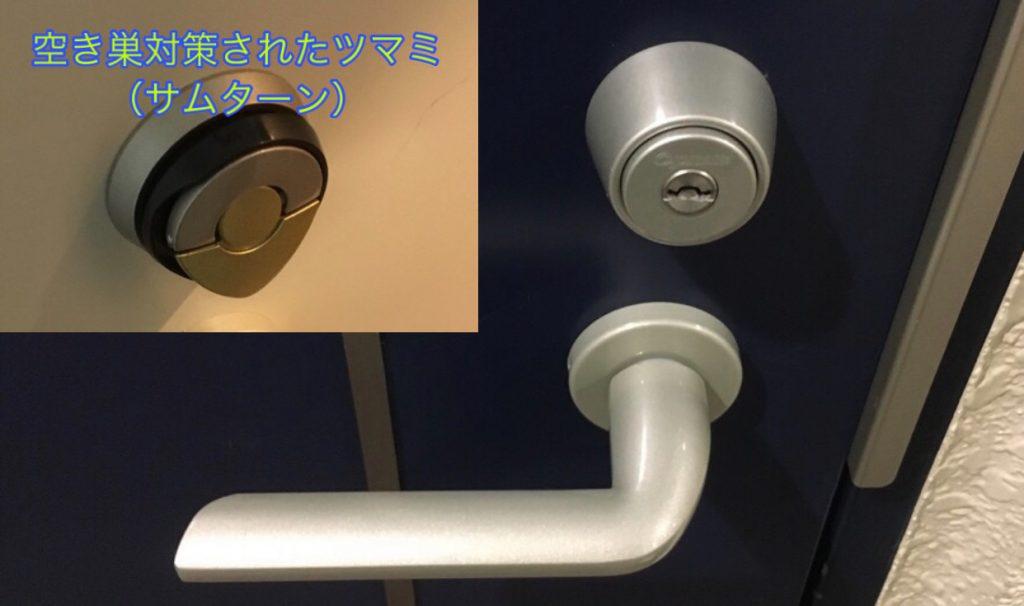 マンション鍵紛失による鍵開け依頼の玄関ドア