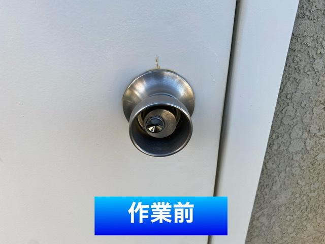 【住宅鍵紛失】鍵開け作業前