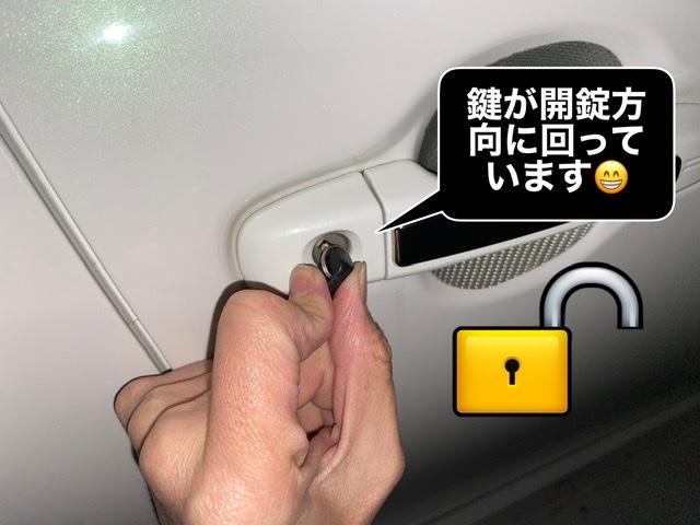 トヨタ・アクア自作した鍵でドアの鍵を解除