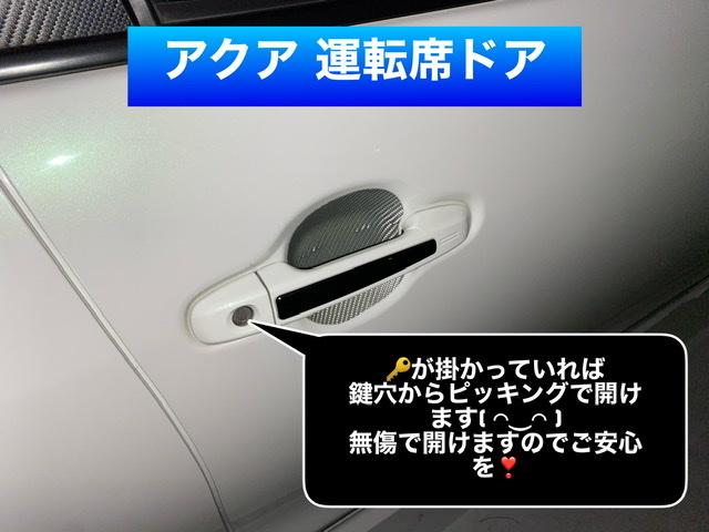 トヨタ・アクアの運転席ドア写真