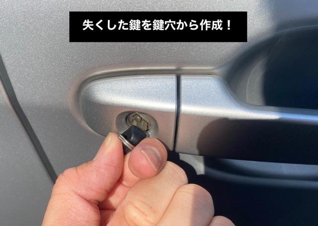 2代目・ラクティスの運転席ドア開閉の鍵を作成