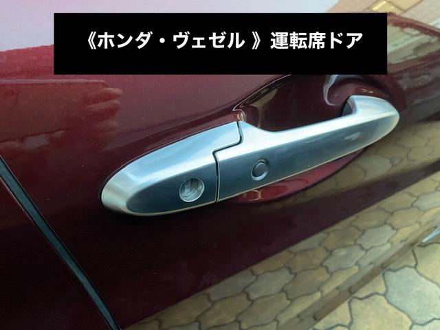 ホンダ・ヴェゼルの運転席ドア画像