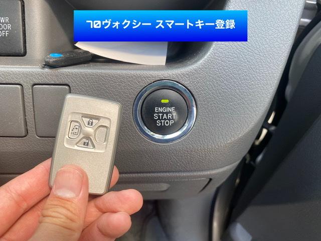 トヨタ・ヴォクシーのスマートキー復旧の画像