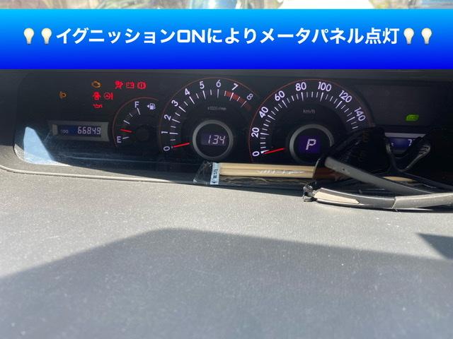 トヨタ・ヴォクシーのメータパネル