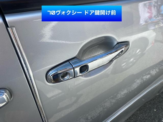 トヨタ・ヴォクシーの運転席ドアシリンダー