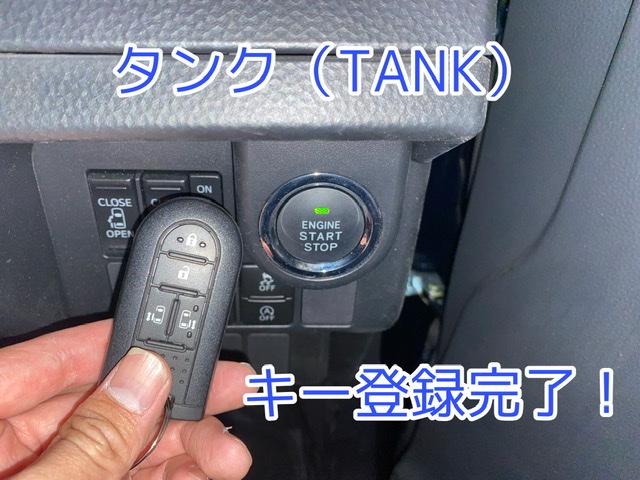 全紛失したタンク(TANK)の鍵を作成